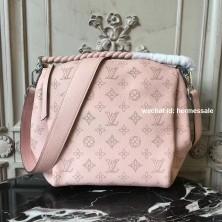Louis Vuitton M51219 Babylone Chain BB Mahina Magnolia